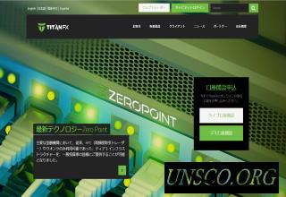 titanfx海外FX業者比較ランキングサイト-unsco.org-banner-320x220