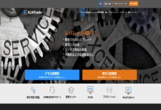 XLNTRADE(エクセレントトレード)公式サイト新規口座開設ページへ(ボーナス有り)