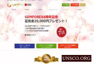 海外FX会社GEMFOREXゲムフォレックス口座開設