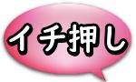 海外FX業者おすすめ人気イチ押しXM用アイコン