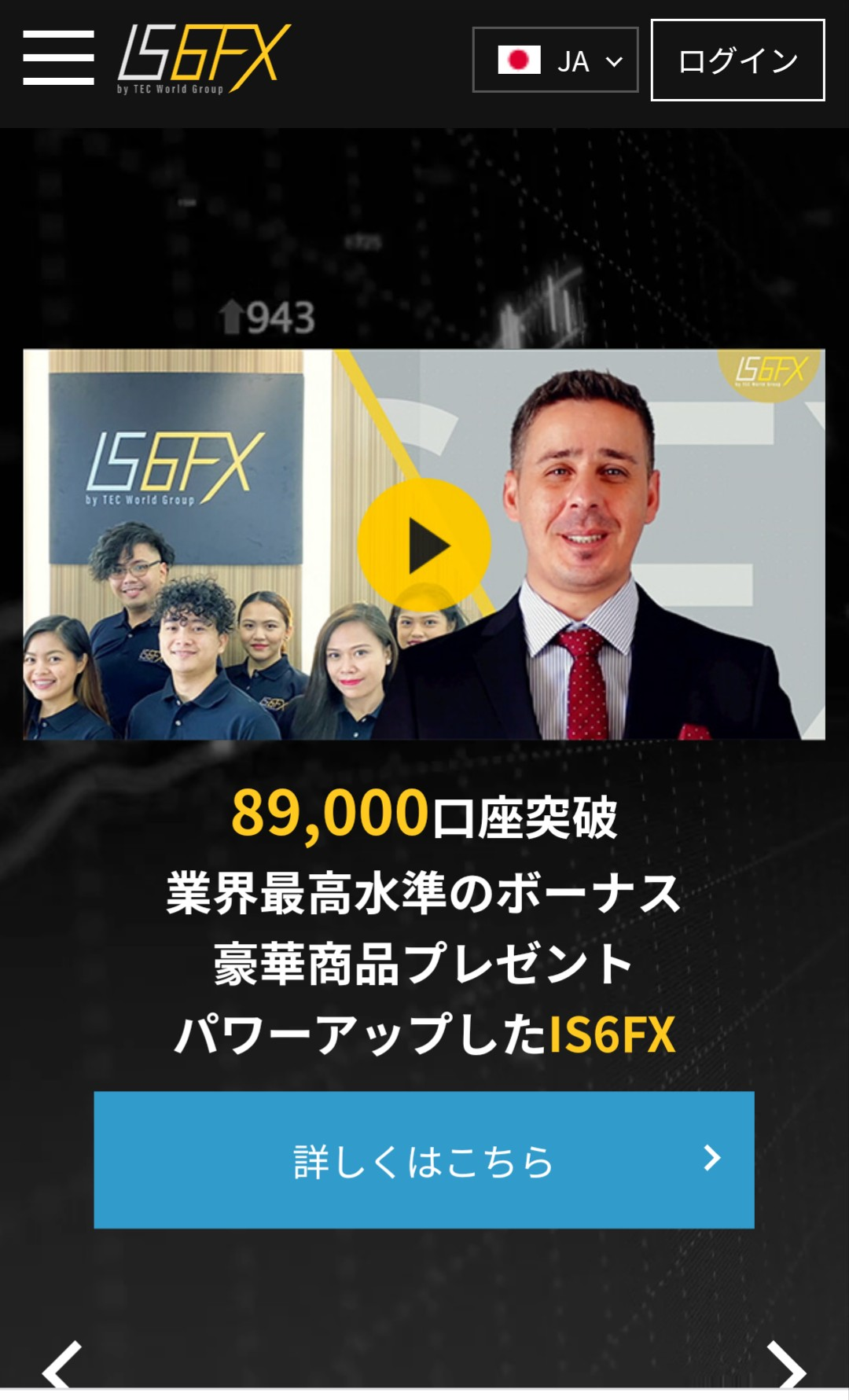 IS6FX(アイエス6FX)画像③